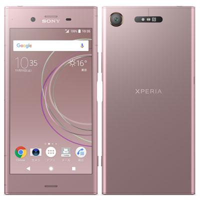 白ロム SoftBank 未使用 Xperia XZ1 701SO Venus Pink【当社6ヶ月保証】 スマホ 中古 本体 送料無料【中古】 【 中古スマホとタブレット販売のイオシス 】