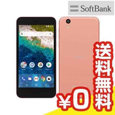 7ed361a169 白ロム SoftBank 未使用 Android One S3 ピンク【当社6ヶ月保証】 スマホ