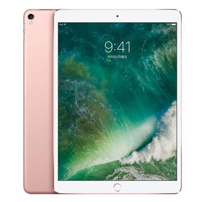 白ロム iPad Pro 10.5インチ Wi-Fi+Cellular (MPMH2J/A) 512GB ローズゴールド[中古Bランク]【当社3ヶ月間保証】 タブレット docomo 中古 本体 送料無料【中古】 【 中古スマホとタブレット販売のイオシス 】
