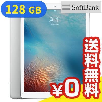 【安心保証】 【中古】 12.9iPadPro_1 グレイ [WiFi256G]