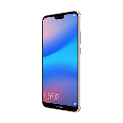 SIMフリー 未使用 Huawei P20 lite ANE-LX2J (HWU34) Sakura Pink【UQモバイル版 SIMフリー】【当社6ヶ月保証】 スマホ 中古 本体 送料無料【中古】 【 中古スマホとタブレット販売のイオシス 】