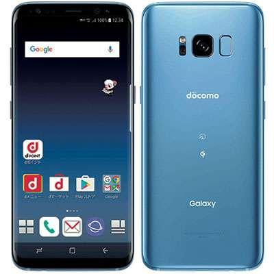白ロム docomo Galaxy S8 SC-02J Coral Blue[中古Bランク]【当社3ヶ月間保証】 スマホ 中古 本体 送料無料【中古】 【 中古スマホとタブレット販売のイオシス 】