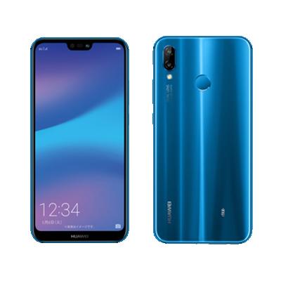 白ロム au 未使用 【SIMロック解除済】Huawei P20 lite HWV32 Klein Blue【当社6ヶ月保証】 スマホ 中古 本体 送料無料【中古】 【 中古スマホとタブレット販売のイオシス 】