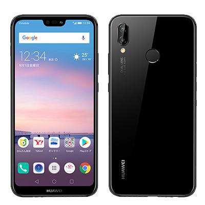 白ロム Y!mobile 未使用 Huawei P20 lite ANE-LX2J (HWSDA2) ミッドナイトブラック【当社6ヶ月保証】 スマホ 中古 本体 送料無料【中古】 【 中古スマホとタブレット販売のイオシス 】