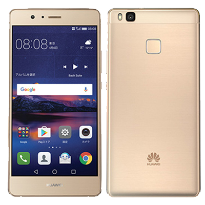 SIMフリー UQ mobile Huawei P9 lite PREMIUM VNS-L52 Gold 【国内版 SIMフリー】[中古Bランク]【当社3ヶ月間保証】 スマホ 中古 本体 送料無料【中古】 【 中古スマホとタブレット販売のイオシス 】