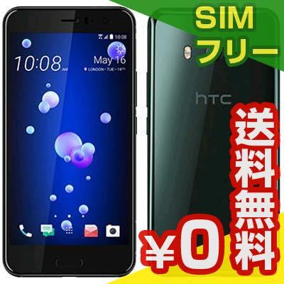 SIMフリー HTC U Play Dual SIM [Brilliant Black 64GB 海外版 SIMフリー][中古Cランク]【当社3ヶ月間保証】 スマホ 中古 本体 送料無料【中古】 【 中古スマホとタブレット販売のイオシス 】