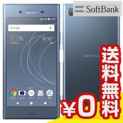 白ロム SoftBank Xperia XZ1 701SO Moonlit Blue[中古Bランク]【当社3ヶ月間保証】 スマホ 中古 本体 送料無料【中古】 【 中古スマホとタブレット販売のイオシス 】