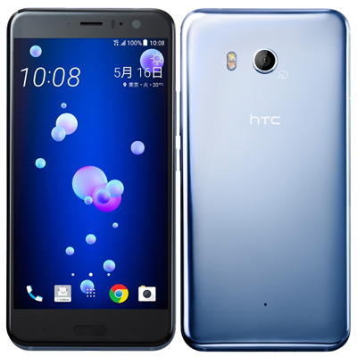 白ロム SoftBank 未使用 HTC U11 601HT Amazing Silver 64GB【当社6ヶ月保証】 スマホ 中古 本体 送料無料【中古】 【 中古スマホとタブレット販売のイオシス 】
