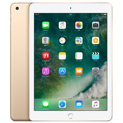 白ロム 【第5世代】iPad2017 Wi-Fi+Cellular 128GB ゴールド MPG52J/A A1823[中古Aランク]【当社3ヶ月間保証】 タブレット docomo 中古 本体 送料無料【中古】 【 中古スマホとタブレット販売のイオシス 】