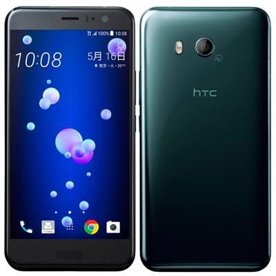 白ロム SoftBank 【SIMロック解除済】HTC U11 601HT Brilliant Black 64GB[中古Bランク]【当社3ヶ月間保証】 スマホ 中古 本体 送料無料【中古】 【 中古スマホとタブレット販売のイオシス 】