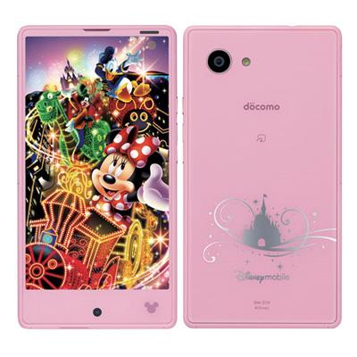 白ロム docomo 未使用 【SIMロック解除済】Disney Mobile on docomo DM-01H Sparkle Pink【当社6ヶ月保証】 スマホ 中古 本体 送料無料【中古】 【 中古スマホとタブレット販売のイオシス 】
