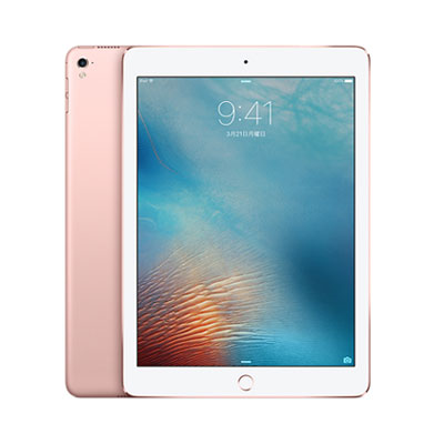 SIMフリー iPad Pro 9.7インチ Wi-Fi Cellular (MLYL2J/A) 128GB ローズゴールド【国内版 SIMフリー】[中古Cランク]【当社3ヶ月間保証】 タブレット 中古 本体 送料無料【中古】 【 中古スマホとタブレット販売のイオシス 】