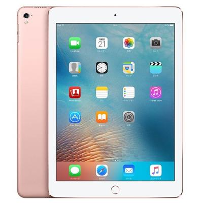 白ロム 【SIMロック解除済】iPad Pro 9.7インチ Wi-Fi Cellular (MLYL2J/A) 128GB ローズゴールド[中古Aランク]【当社3ヶ月間保証】 タブレット docomo 中古 本体 送料無料【中古】 【 中古スマホとタブレット販売のイオシス 】