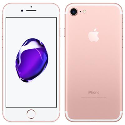 白ロム SoftBank 未使用 iPhone7 32GB A1779 (MNCJ2J/A) ローズゴールド 【2018】【当社6ヶ月保証】 スマホ 中古 本体 送料無料【中古】 【 中古スマホとタブレット販売のイオシス 】