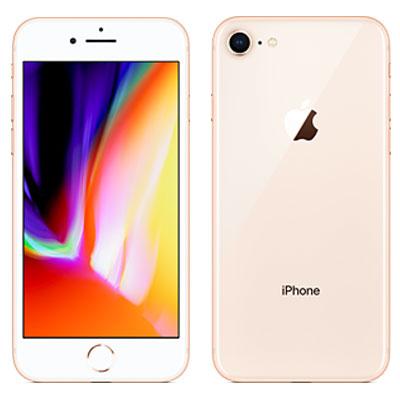 超特価 au Apple 白ロム スマホ 本体 中古 送料無料 赤ロム永久保証 ギフト 当社3ヶ月間保証 A1906 中古スマホとタブレット販売のイオシス ゴールド A MQ7A2J 64GB iPhone8 SIMロック解除済