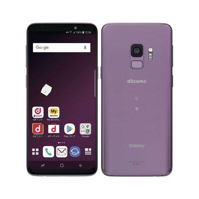 白ロム docomo Galaxy S9 SC-02K Lilac Purple[中古Cランク]【当社3ヶ月間保証】 スマホ 中古 本体 送料無料【中古】 【 中古スマホとタブレット販売のイオシス 】