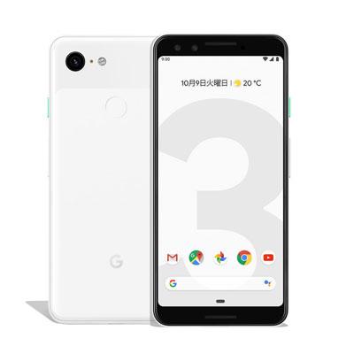 白ロム SoftBank 【SIMロック解除済】Google Pixel3 G013B [Clearly White 128GB][中古Aランク]【当社3ヶ月間保証】 スマホ 中古 本体 送料無料【中古】 【 中古スマホとタブレット販売のイオシス 】