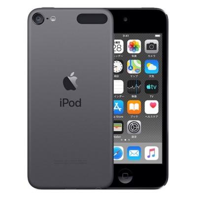 【送料無料】当社6ヶ月保証[未使用品]■Apple 【第7世代】iPod touch A2178 (MVHW2J/A) 32GB スペースグレイ中古【中古】 【 中古スマホとタブレット販売のイオシス 】