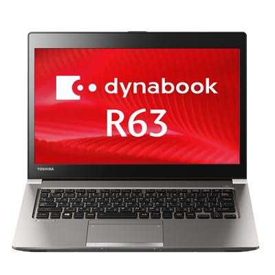 中古パソコン 【Refreshed PC】dynabook R63/U 中古ノートパソコン Core i5 13.3インチ 送料無料 当社3ヶ月間保証 B5 【 中古スマホとタブレット販売のイオシス 】