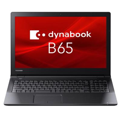 中古パソコン 【再生品】dynabook B65/M PB65MTB41R7QD21 中古ノートパソコン Core i5 15.6インチ 送料無料 当社3ヶ月間保証 A4 【 中古スマホとタブレット販売のイオシス 】