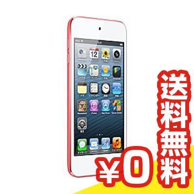 【送料無料】当社1ヶ月間保証[中古Bランク]■Apple 【第5世代】iPod touch 32GB MC903J/A ピンク中古【中古】 【 中古スマホとタブレット販売のイオシス 】
