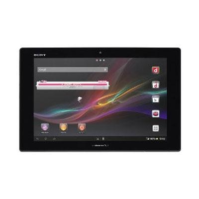 Xperia Tablet Z SO-03E ブラック[中古Cランク]【当社3ヶ月間保証】 タブレット 中古 本体 送料無料【中古】 【 中古スマホとタブレット販売のイオシス 】