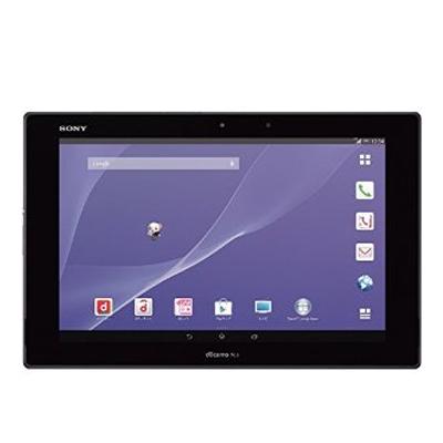 白ロム 未使用 Xperia Z2 Tablet SO-05F ブラック【当社6ヶ月保証】 タブレット docomo 中古 本体 送料無料【中古】 【 中古スマホとタブレット販売のイオシス 】
