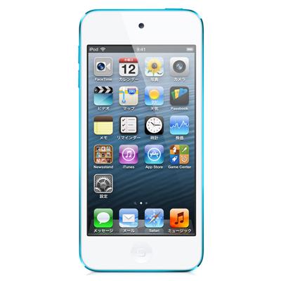 touch 【 MD718J/A 中古スマホとタブレット販売のイオシス ブルー中古【中古】 】 【第5世代】iPod 64GB 【送料無料】当社1ヶ月間保証[中古Cランク]■Apple