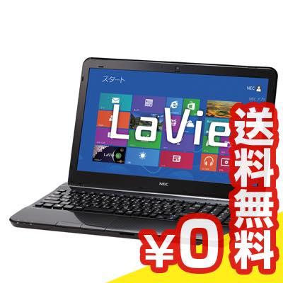中古パソコン Windows8 LaVie S LS150/L PC-LS150LS6B [クロスブラック] 中古ノートパソコン Celeron 15.6インチ 送料無料 当社3ヶ月間保証 A4 【 中古スマホとタブレット販売のイオシス 】