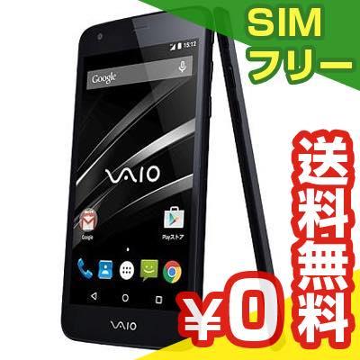 SIMフリー 未使用 VAIO Phone VA-10J【当社6ヶ月保証】 スマホ 中古 本体 送料無料【中古】 【 中古スマホとタブレット販売のイオシス 】