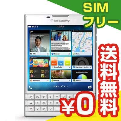 SIMフリー BlackBerry Passport SQW100-1 (RGY181LW) Pure White【海外版 SIMフリー】[中古Bランク]【当社3ヶ月間保証】 スマホ 中古 本体 送料無料【中古】 【 中古スマホとタブレット販売のイオシス 】