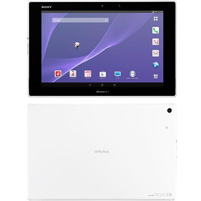 白ロム Xperia Z2 Tablet SO-05F ホワイト[中古Bランク]【当社3ヶ月間保証】 タブレット docomo 中古 本体 送料無料【中古】 【 中古スマホとタブレット販売のイオシス 】