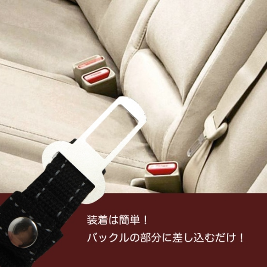 ペット用品【犬用シートベルト】車の中で大切なワンちゃんを守る!