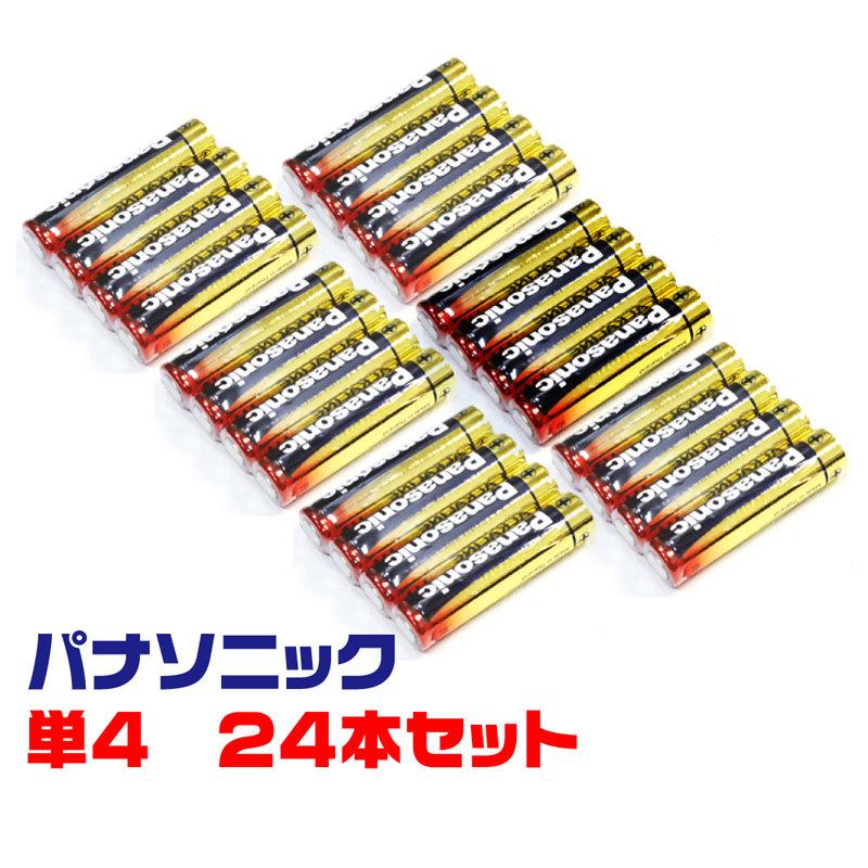 全品送料無料 ショップ 3点以上の購入は事前メール相談で 必ず値引コード発行 正規店 アルカリ乾電池24本セット パナソニック単4電池4本 金パナ Panasonic 水銀0 x6パック