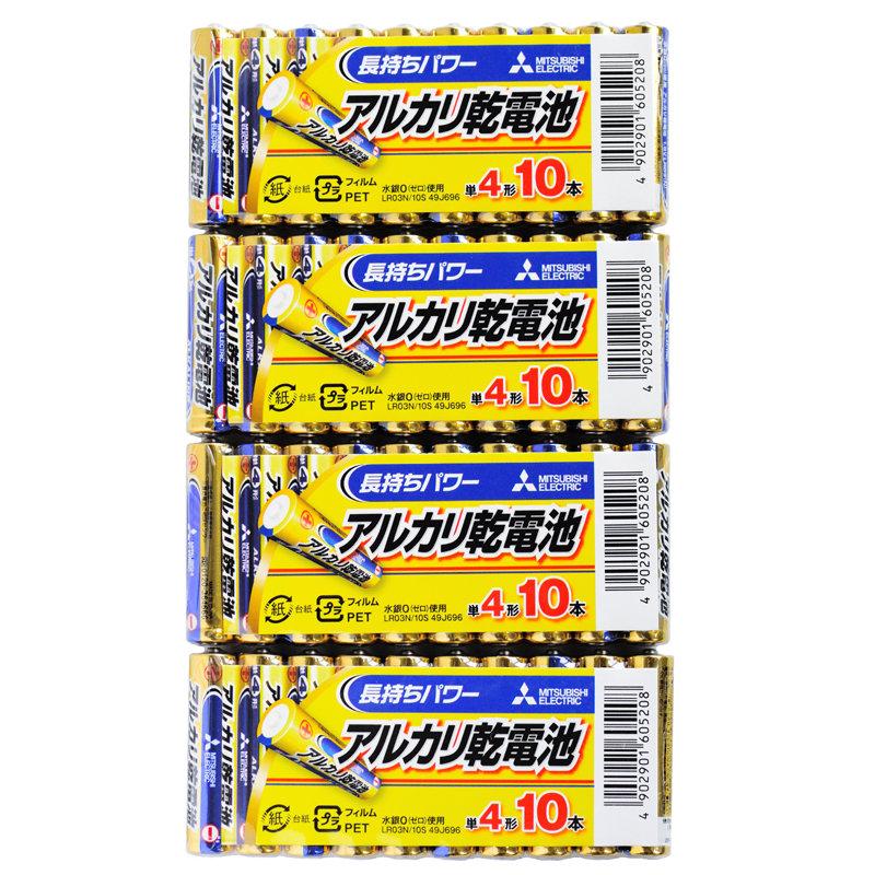 全品送料無料 アルカリ乾電池40本セット 三菱単4電池LR03N 10S 待望 1.5V 送料無料 激安 お買い得 キ゛フト MITSUBISHI 水銀0 x4パック
