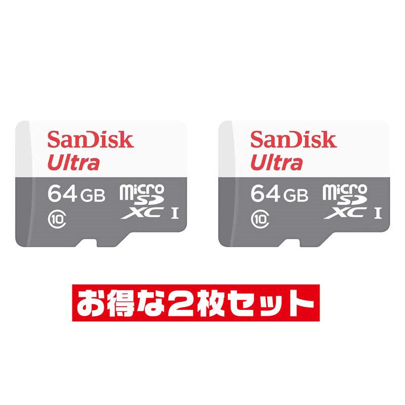 全品送料無料 3点以上の購入は事前メール相談で 必ず値引コード発行 サンディスク64GB microSDXCカードSDSQUNR-064G-GN3MN 新色 s R=100MB x2枚セット Class10 UHS-1 テレビで話題