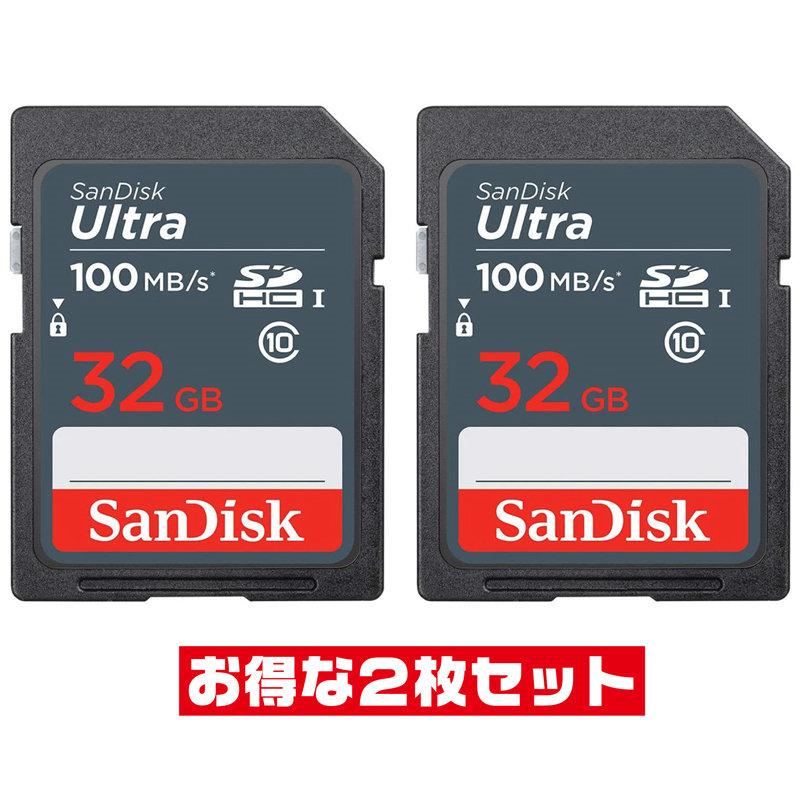 全品送料無料 3点以上の購入は事前メール相談で 必ず値引コード発行 オンラインショッピング サンディスクUltra 32GB SDHCカードSDSDUNR-032G-GN3IN Read=100MB Class10 x2個セット 時間指定不可 s UHS-I