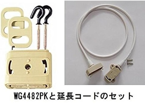 WG4482PK 高品質新品 パナソニック 増改アダプタ2型WG4482PK 入荷予定 と専用延長コード 1m