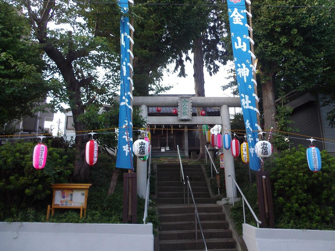 新年、初詣に神社、寺院が使うお祭りちょうちん電気コード1m間隔30灯,レビューを書くとLED電球30個がサービス