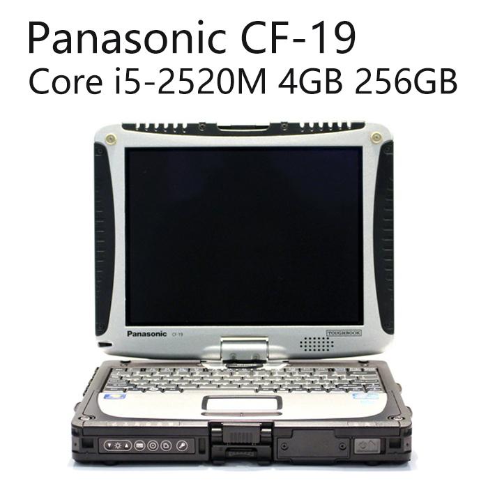 タッチ対応ノートパソコン Windows10 パナソニック タフブック モバイル Panasonic TOUGHBOOK CF-19 第二世代Core i5 メモリ4GB 新品SSD256GB Office付き 頑丈 中古パソコン 中古ノートパソコン モバイルPC Win10 Pro タッチパネル