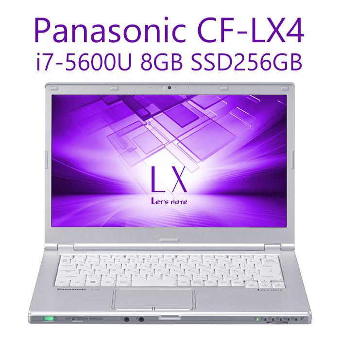 訳あり品 テレワーク対応 Panasonic Let's note CF-LX4 パナソニック 14型大画面 第五世代Core-i7 8GB SSD256GB USB3.0 Webカメラ 無線LAN Bluetooth HDMI端子 中古パソコン ノートパソコン Win10対応 モバイルPC Windows10 Pro 64Bit