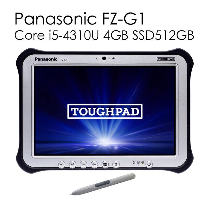 0時間 極上美品 Panasonic TOUGHPAD FZ-G1 Core i5-4310U メモリ4GB 新品SSD512GB 10.1型IPSα液晶 タブレット FZ-G1FABZZCJ タフパッド Windows 10 Pro 64Bit