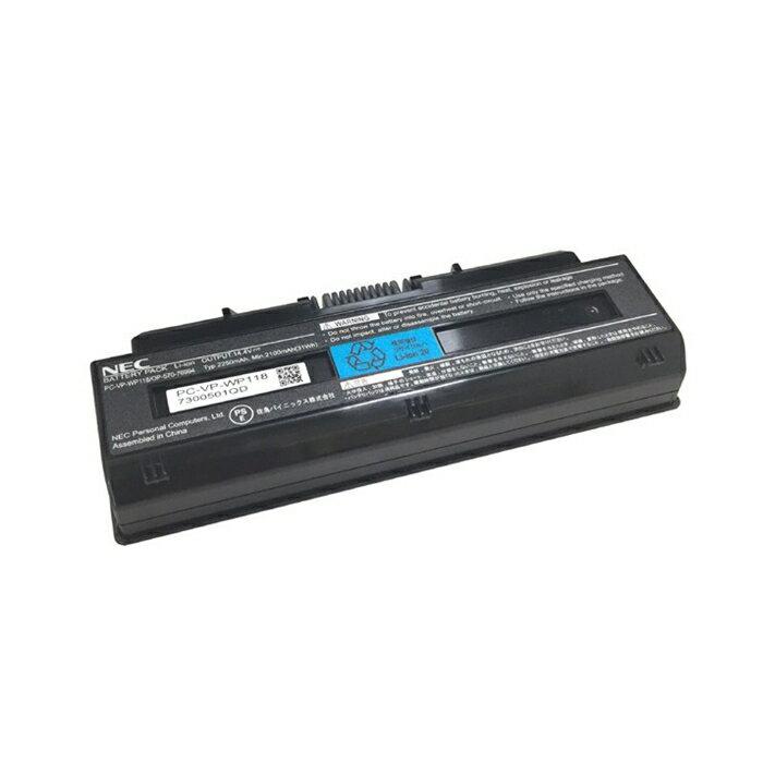 ほぼ新品 NEC 純正バッテリパック (Li-ion) PC-VP-WP118 LaVie L用バッテリー 中古 ネコポス発送