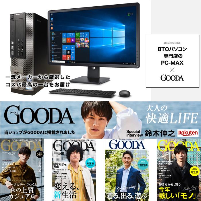 デルDELLOptiPlex7010SFF【第三世代Corei5-3470大容量8GBメモリ新品SSD256GBUSB3.0光学ドライブDisplayPort正規版Office付き】中古パソコンWin10デスクトップWindows10【あす楽】