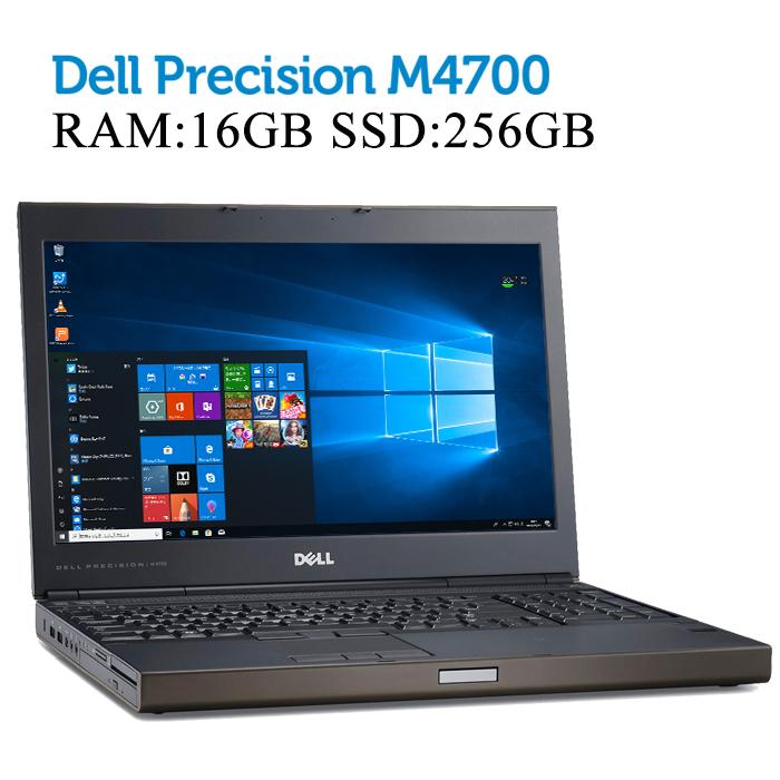 デル DELL Precision M4700 K1000M【第三世代Core i7-3840QM 快適16GBメモリ M-sata SSD256GB 無線 Bluetooth Webカメラ 10キーモデル 光学ドライブ USB3.0 HDMI 正規版Office付き】 中古ノートパソコン Win10 中古パソコンPC Windows10 Pro