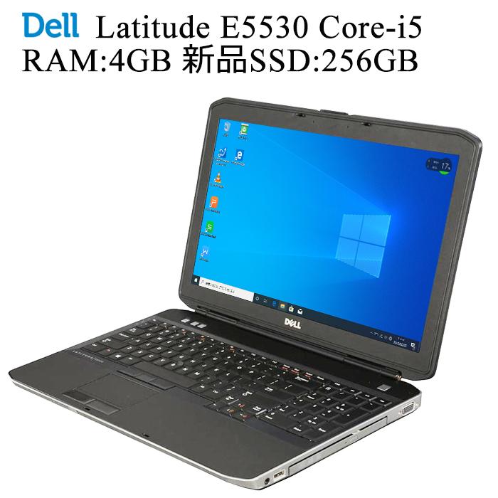 DELL Latitude E5530 第三世代Core-i5 RAM:4GB 新品SSD:256GB 正規版Office付き 無線内蔵 10キーモデル 光学ドライブ USB3.0 HDMI 中古ノートパソコン Windows10 Windows7 中古パソコン デル Win10 ノートPC