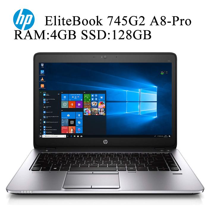 HP EliteBook 745 G2 【AMD A8 PRO-7150B 1.9GHz-3.2GHz(第四世代Core-i相当) 快適4GBメモリ 超高速SSD128GB Wi-Fi Bluetooth USB3.0 Webカメラ 英語キーボード】 Windows10 Pro 64bit 中古パソコン 中古ノートパソコン 中古ノートPC【あす楽対応】