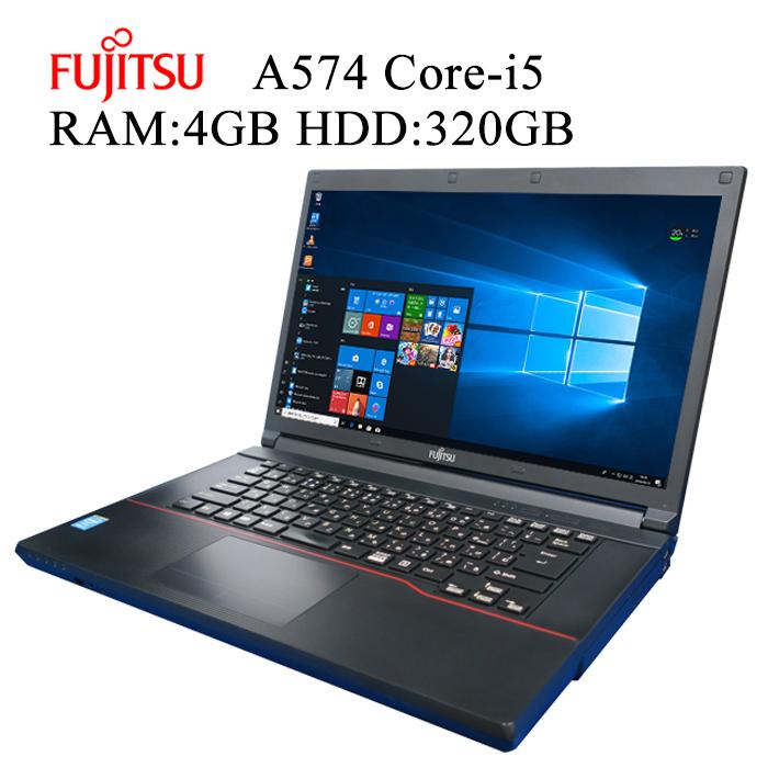 オシャレなデザイン※レッドライン 富士通 FMV A574 第四世代Core i5 RAM:4GB HDD:320GB 正規版Office付き 15.6インチワイド USB3.0 光学ドライブ Win10 中古パソコン ノートパソコン Windows10 Pro 64bit