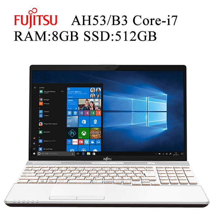 FMV 富士通 AH53/B3 FMVA53B3W 第八世代Core-i7 8550U 8GBメモリ 新品SSD512GB BD Blu-ray Webカメラ HDMI 10キー USB3.0 キーライト ノートパソコン ノートPC Windows10 Home メーカーリファビッシュ品