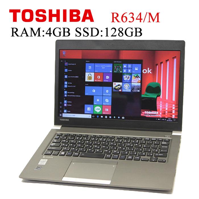 東芝 DynaBook R634/M Core i5-4200U 1.60GHz 4GBメモリ SSD128GB 正規版Office付き USB3.0 HDMI 無線 Bluetooth 中古ノートパソコン モバイルパソコン Windows10 Pro 中古パソコン TOSHIBA